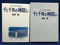 UED Spirited Away Storyboard Japan Book Studio Ghibli Vol.13 Miyazaki Hayao