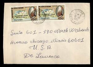 DR WHO 1985 IVORY COAST BOTRO TO USA POPE JOHN PAUL II  g05992