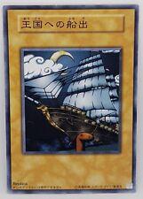 Yu Gi Oh Set Sail for The Kingdom Duelist Kingdom Japanese Mint