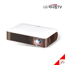 LG PW700 Bluetooth Mini Beam Projector HD LED Home Theater 700 ANSI NTSC 580g