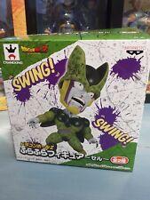 DRAGON BALL Z Cell Swing Figure Head BANPRESTO