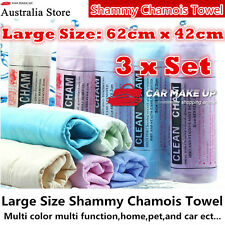 3x Large size shammy chamois towel Pvs for car home office pet garden restaurant