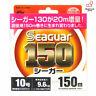 NEW Kureha Seaguar 150 9.6kg 150m #10 Clear 0.520mm Fluorocarbon Leader Japan