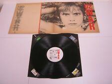 RECORD ALBUM U2 WAR 961