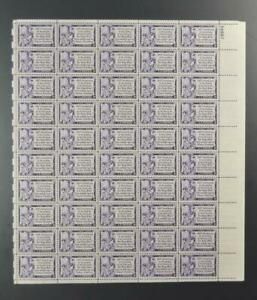 US SCOTT 1014 PANE OF 50 500TH ANNIVERSARY OF HOLY BIBLE STAMPS 3 CENT FACE MNH