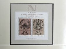 TIMBRES D'ISLANDE : 1982 BLOC FEUILLET NORDIA 84** NEUF - TBE