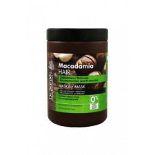 Dr.sante Natural Macadamia Mask for Weakened Hair With Keratin 1000ml