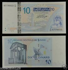 Tunisia Paper Money 10 Dinars 2005 UNC