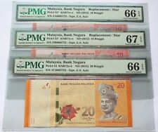 (PL) RM 10 ZA ZB RM 20 ZC 0002723 PMG 66-67 EPQ LOW SAME NUMBER REPLACEMENT UNC