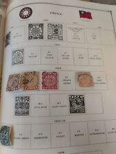 China stamp collection from Scott international album 1897 forward.. view photos