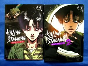 Killing Stalking Psycho Horror 1-2 Comic set - Kugi /Japanese Yaoi Manga Book