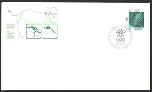 Canada  # 1153      OLYMPIC 1988 WINTER GAMES    New 1987 Unaddressed