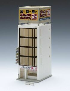 Tomix 4243 Small Size Office Building B (White) (N scale)