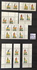 DDR 1982 Historisches Spielzeug (III): Handwerker MiNr. 2758 - 2763 alle 9 Zd