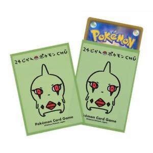 Larvitar - Japan Pokemon Center Card Deck Sleeves x64 - US Seller