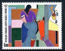 STAMP / TIMBRE FRANCE NEUF N° 2414 ** TABLEAU ART / VIRGINIA DE MAGNELLI