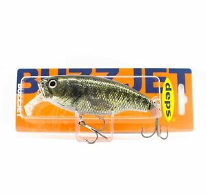 Deps Buzz Jet Floating Lure 19 (0196)