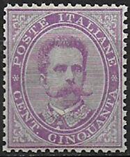 1879 Italia 50c. bc violetto MNH Sass n 42