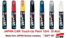 Touch-Up car Paint,  Perfect color that matches the SUBARU color number