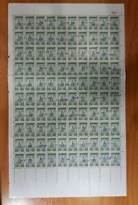 siam thailand revenue full sheet 100 stamp used