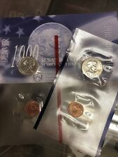 1999 Susan B Anthony Unc Coin Set Nice!