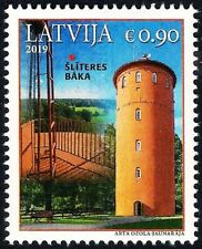 Latvia 2019 (04) Lighthouses of Latvia - Slitere