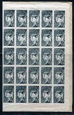 RUSSIA YR 1921,SC 187,MI 155 X,MNH,TYPE 1,COMPLETE SHEET,2-ND STANDART