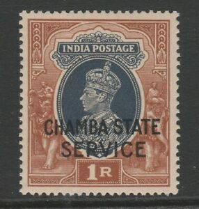 Chamba 1938-40 Official 1r Grey & red-brown SG O68 Mint.