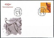 [CF1049] Islandia 2007, FDC The national archives (NS)