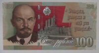 Russia 50 Rubles 2021 Vladimir Lenin. Great politicians of USSR UNC