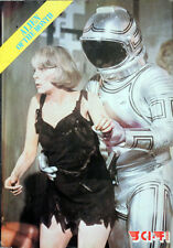 SPACE 1999 1970'S POSTER . DR HELENA RUSSELL - BARBARA BAIN . 3F