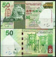 Hong Kong 2014 HSBC $50 Note UNC
