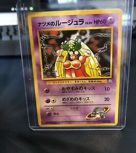 Japanese Sabrina's Jynx #124 Gym Challenge - BANNED Pokemon Card VERY GOOD