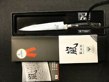 Yaxell Ran 6 Inch Slicing Knife NEW