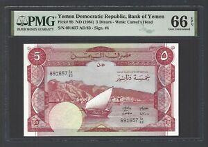 Yemen Democratic Republic , 5 Dinars  ND (1984) P8b Gem Uncirculated Grade 66