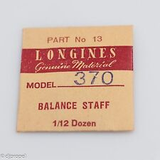 Longines Genuine Material Balance Staff Part 13 for Longines Model 370