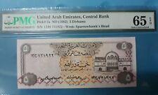 1982 United Arab Emirates 5 Dirhams PMG65 EPQ GEM UNC <P-7a>