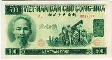 Vietnam 500 Dong 1951 P-64a *aUNC/UNC* Banknote - k166