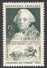 France Horses Postal Stamps