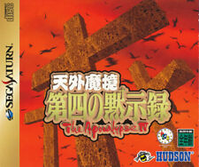 Tengai Makyou Sega Saturn Japan Import  Mint/Good     US SELLER
