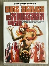 DVD Girl Slaves of Morgana Le Fay
