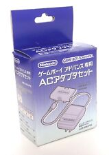 Chargeur Battery Pack Nintendo Game Boy Advance GBA Officiel Japan (2)