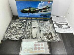 Tamiya Mitsubishi Ki-46 III Type100 Dinah 1/48 Scale Model Kit 61092 Rare