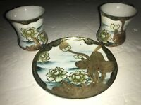 NAGOYA NOGAYA HAND PAINTED 2 CUPS  & 1 SAUCER GOLD ENCRUSTED LILY FLOWERS