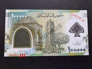 LEBANON 100000 LIVRES 2020 Polymer UNC Banknote SPECIMEN Grand LIBAN ULTRA RRRRR