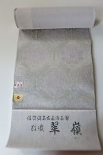 Kimonostoff ,Kimonorolle,Saganishiki,Nagoya Obi, BrokatReversible,Tanmono, Japan