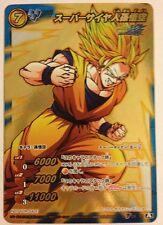 Miracle Battle Carddass DRAGONBALL Card Super Saiyan SON GOKU VDB 01 PROMO