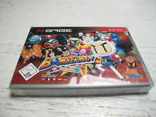 N-GAGE Bomberman Deutsch Sealed/Neuwertig