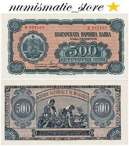 Bulgaria 500 Leva 1948 P.77 UNC #580#