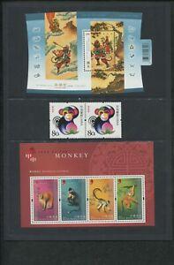 2004 Lunar New Year - Year of The Monkey - China & Hong Kong Stamp Set Portfolio